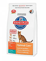 Hills Science Plan Optimal Care Adult c тунцом 10 кг
