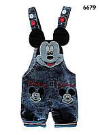 Джинсовый полукомбинезон Mickey Mouse для мальчика. Маломерит. 6 мес