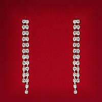 [50 мм] Серьги женские белые стразы светлый металл свадебные вечерние гвоздики (пуссеты)  подвески 2 ряда длин