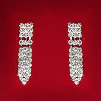 [40 мм] Серьги женские белые стразы светлый металл свадебные вечерние гвоздики (пуссеты)  подвески длинные 3 ряда