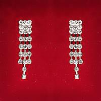 [40x9 мм] Серьги женские белые стразы светлый металл свадебные вечерние гвоздики (пуссеты) подвески 3 ряда средние