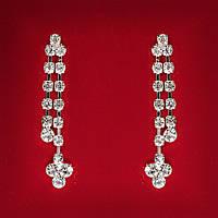 [45x5 мм] Серьги женские белые стразы светлый металл свадебные вечерние гвоздики (пуссеты) подвески 2 ряда кле