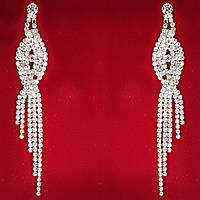 [140 мм] Серьги женские белые стразы светлый металл свадебные вечерние гвоздики (пуссеты) подвески очень длинные корона