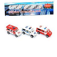 Набор инерционных машинок (3 шт): милиция, скорая, пожарная