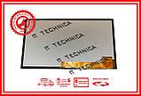 Матриця 232x136mm 50pin 1024x600 SL101DB160FPC-V1, фото 2