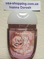 """Гель-антисептик для рук """"Теплый ванильный сахар"""""""