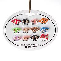 [10 мм] Серьги женские набор 12 шт разные цвета пирамидки с верхом золотого цвета