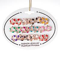 [10 мм] Серьги женские набор 12 шт разные цвета в виде круга, декорированные сердечками, месяцем, звездами  со