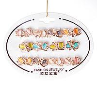 [10 мм] Серьги женские набор 12 шт разные цвета бабочки с камушками нежных оттенков