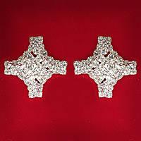 [25x25 мм] Серьги женские белые стразы светлый металл свадебные вечерние гвоздики (пуссеты) крест крупные