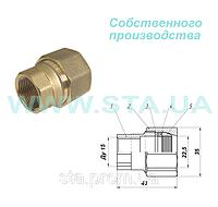 Зажимная муфта STA Ду15мм - аналог Gebo(Гебо)