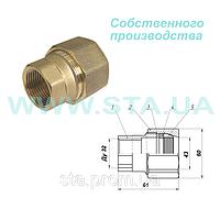 Соединитель безрезьбовой ремонтный Ду32мм - аналог Gebo(Гебо)