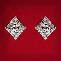 [20 мм] Серьги женские белые стразы светлый металл свадебные вечерние гвоздики (пуссеты)  ромб мини со вставкой