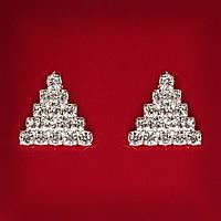 [25x25 мм] Серьги женские белые стразы светлый металл свадебные вечерние гвоздики (пуссеты) пирамидка мини