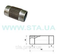 Бочонок стальной 15мм ГОСТ 8969-75