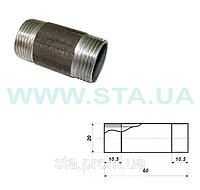 Бочонок стальной 20мм ГОСТ 8969-75