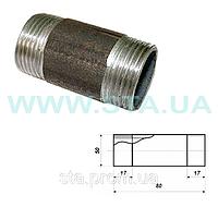 Бочонок стальной 50мм ГОСТ 8969-75