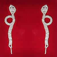 [95x20 мм] Серьги женские белые стразы светлый металл свадебные вечерние гвоздики (пуссеты) оригинальный симметричный дизайн