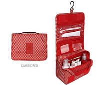 Дорожная сумка-органайзер для косметики Toiletry Pouch красный