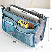 Органайзер-косметичка для сумки Bag-in-Bag голубой