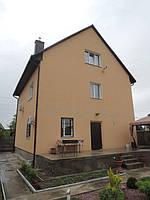 Отопление частного дома площадью 250 кв.м твердотопливым котлом  длительного горения Energy 25 квт