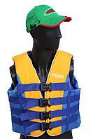 Страховочно - спасательный жилет 50-70 кг (Желто - синий)