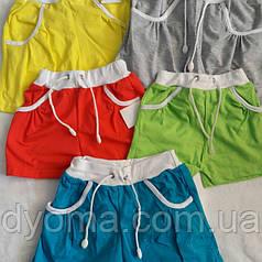 """Детские шорты для девочек """" Карман """""""