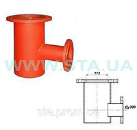 Подставка фланцевая под пожарный гидрант ППФ Ду200мм ГОСТ 8220-85