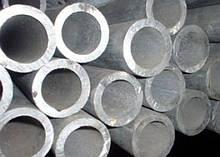 Труба кругла алюмінієва АД 31Т5 з покриття і без покриття сплавів АМг2-5, АД0, АМц, Д16Т