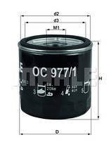 Фільтр масляний Skoda Octavia A7 1.4 TSI, 1.2 TSI