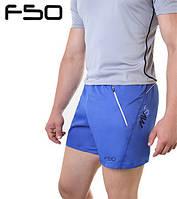 Короткие шорты мужские