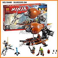 Конструктор Bela Ninja 10448 (аналог Lego Ninjago 70603) Пиратский Дирижабль