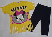"""Модный костюм на девочку """"Minnie"""" 3,4,5,6 лет Турция"""