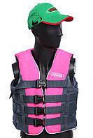 Спасательный жилет 50-70 кг (Серо - розовый)