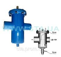Фильтр-грязевик для воды Ду150мм