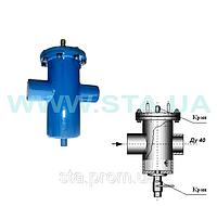 Фильтр-грязевик для воды Ду40мм