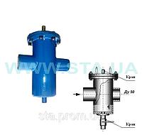 Фильтр-грязевик для воды Ду50мм