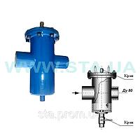 Фильтр-грязевик для воды Ду80мм