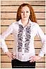 """Вышитая женская рубашка """"Мальовнича"""" (арт. CK1-86.0.0)"""