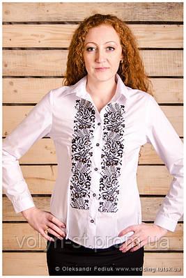 Вышитая женская рубашка приталеная с длинным рукавом