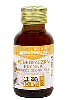 Жидкий  фермент для сыра – 50 мл (Польша- Biowin)