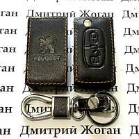 Чехол (кожаный) для авто ключа Peugeot (Пежо) 2 кнопки