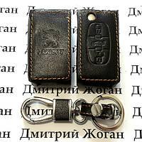 Чехол (кожаный) для авто ключа Peugeot (Пежо) 3 кнопки