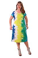 Синее платье летнее из хлопка с переходом цвета, Пл 019