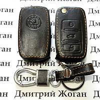 Чехол (кожаный) для авто ключа Skoda (Шкода) 3 кнопки