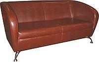 [ Диван офисный Siluet 02 H-2221S + подарок ] Мягкий двухместный диван с подлокотниками