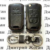 Чехол (кожаный) для авто ключа Hyundai (Хундай) 3 кнопки