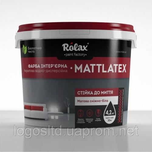 Краска интерьерная стойкая к мытью «MATTLATEX» 14 кг (10 л) на водной основе