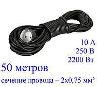 Удлинитель строительный «папа-мама» 50м (2х0,75мм сечение провода) 10А 250В 2200Вт