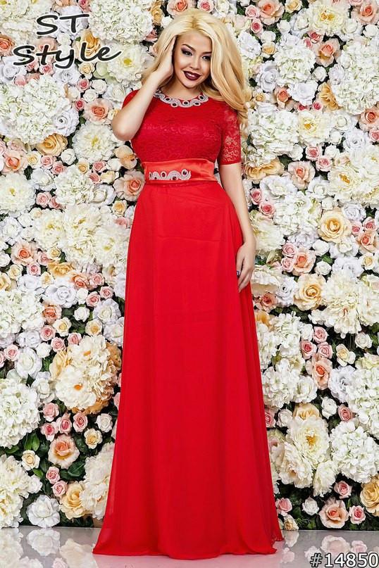 3db6c822e61 Элегантное вечернее платье в пол верх гипюр